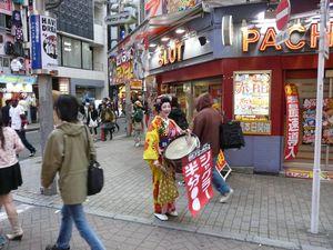 Tokyo03_Best_Of_03_Avril_2010_Samedi_136_Shibuya