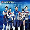 Watch shake your body, jolin's new song and mv for pepsi feat. show luo, momo wu, aaron kwok!