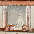 Portrait d'un derviche, inde, deccan, première moitié du xixe siècle