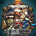Ar-nosurge_2013_11-04-13_001