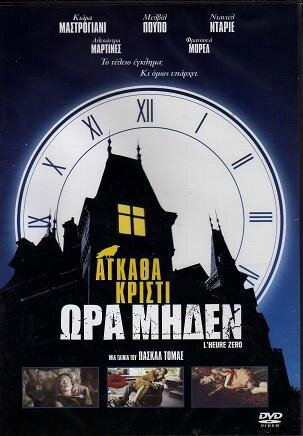 DVD RUSSE