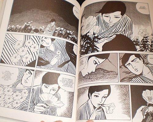 kamimura-manga3