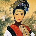 Peintures Zhao Guojing