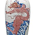 A rare underglaze-blue and copper-red 'dragon' vase, Qing dynasty, Kangxi period