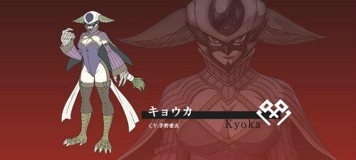 KYOKA Reiseiten 02