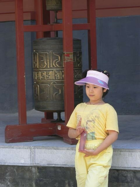 Enfant au temple