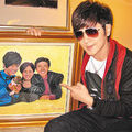 Fans gift an oil painting of xiao zhu's family, xiao zhu feels really thankful
