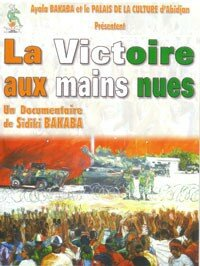 lavictoiremainsnues