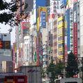 Tokyo #1