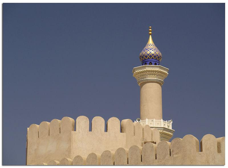 Oman_mosquee_Nizwa2