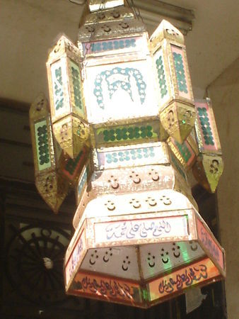 Fanouss gyptien (lampion de Ramadan)