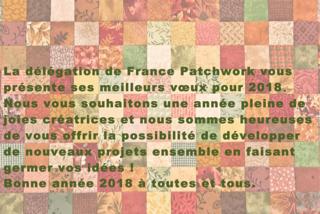 voeux 2018 Patch(01-05-15-57-23)
