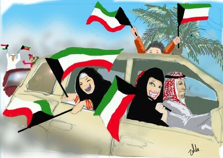 kuwait_national_day