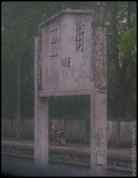 Chine sur les rails et autour_18