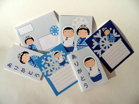 flakes cards