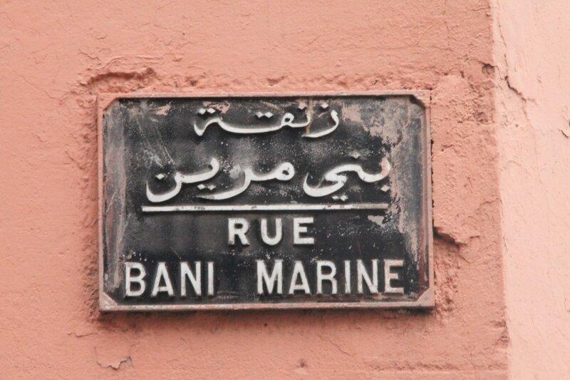 photo 2 entre la Poste et la banque Al Maghrib