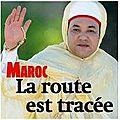 المغرب : رسالة من الشعب المغربي بكل أطيافه ومكوناتة إلى الملك محمد السادس