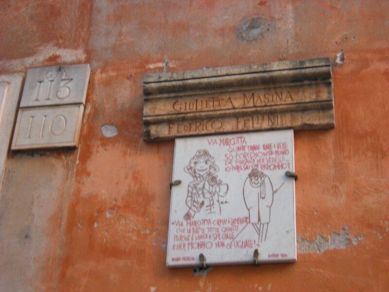 Rome avril 2009 053