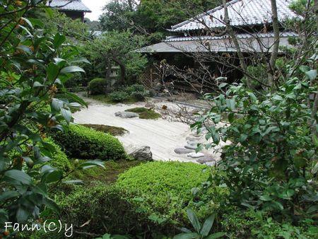 Souvenir du Japon au parfum de jasmin par Fann(C)y