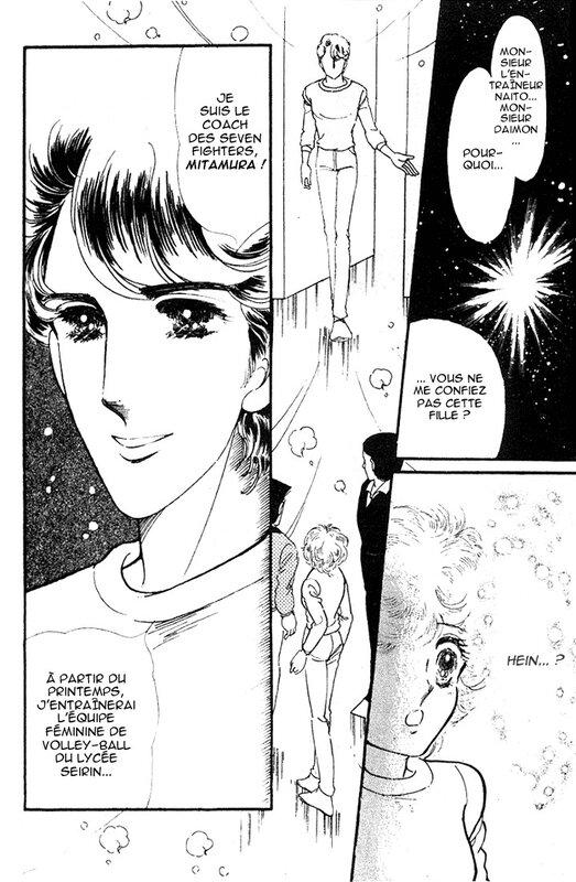 Canalblog Manga Attacker You VF12