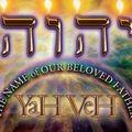 Tétragramme
