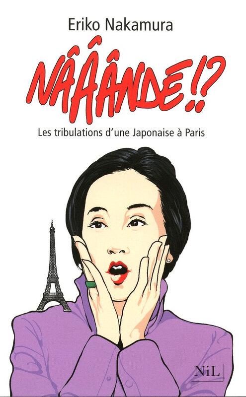 Canalblog Livres Naaande01