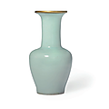 A small longquan celadon 'phoenix-tail' vase, southern song dynasty (1127-1279)