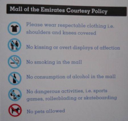 emirates_mall__3_sur_3_