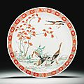 A rare famille-verte 'Birthday' dish, Kangxi mark and period