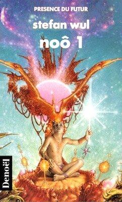 Noo_1