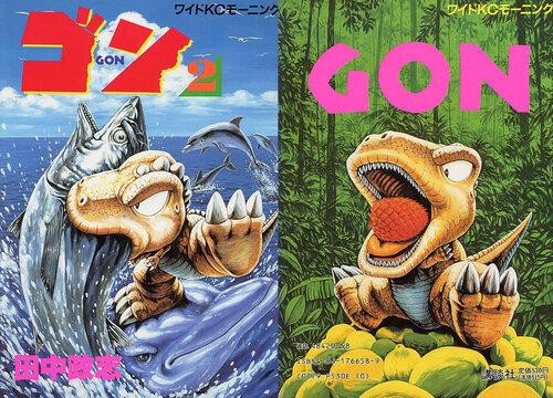 Canalblog Manga Gon014