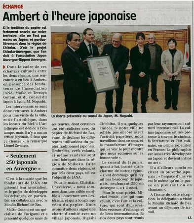 Article La Gazette dec