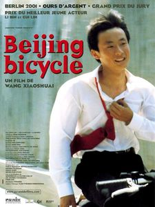 BeijingBicycle