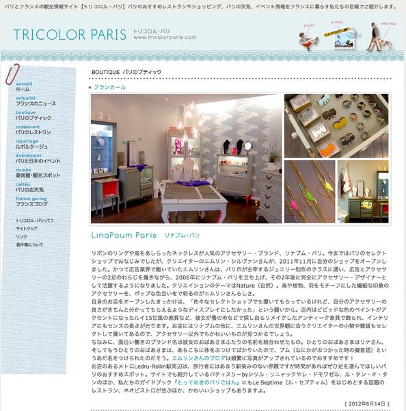 Capture d'écran 2012-06-14 à 12