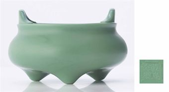 an_imperial_opaque_turquoise_glass_tripod_censer_qianlong_incised_four_d5379593h