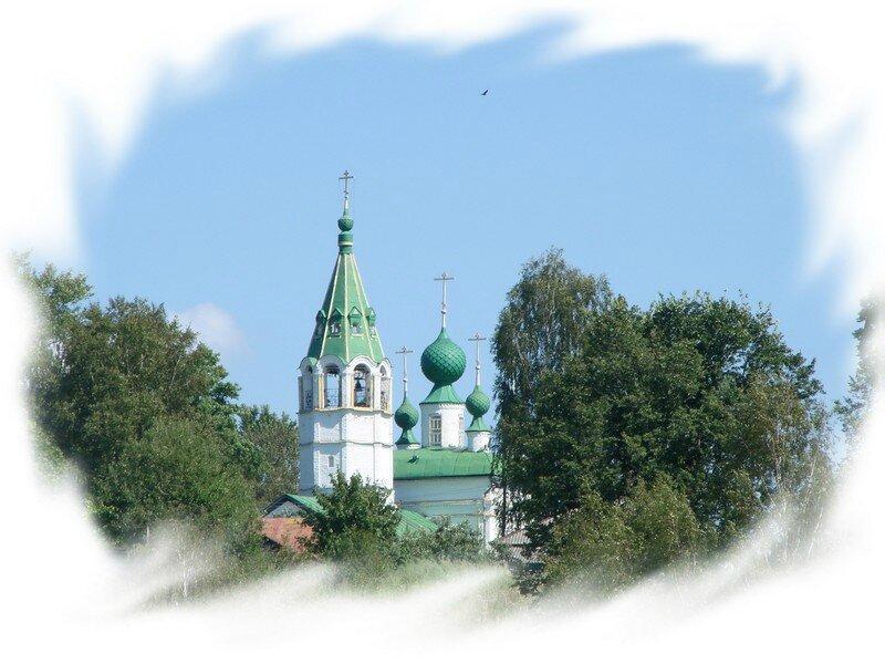 Russie 25