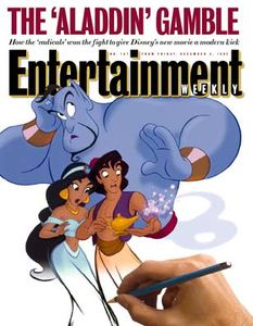 entertainment_aladdin