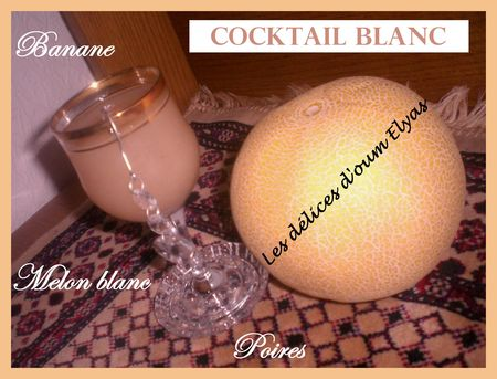 Cocktail_blanc__2_