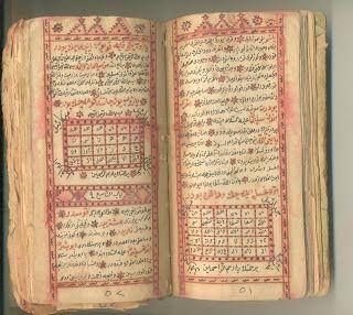 كتاب ابطال من الصحراء pdf