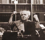 Ben_Gurion_to_use_1