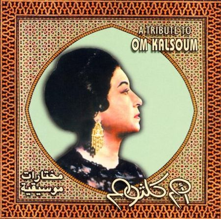 Cairo_Orchestra___Tribute_To_Om_KalsoumFF