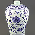 Bottle, meiping, 1403-1424, Ming dynasty, Yongle reign. Porcelain with cobalt decoration under colorless glaze. H: 24.8 W: 15.2 cm, Jingdezhen, China. Purchase F1952.5. Freer/Sackler © 2014 Smithsonian Institution