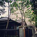 Maison de la poésie 齊東詩舍