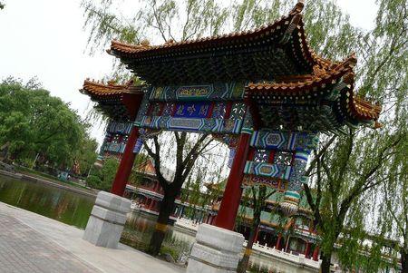 Chine_2009_05_0029_