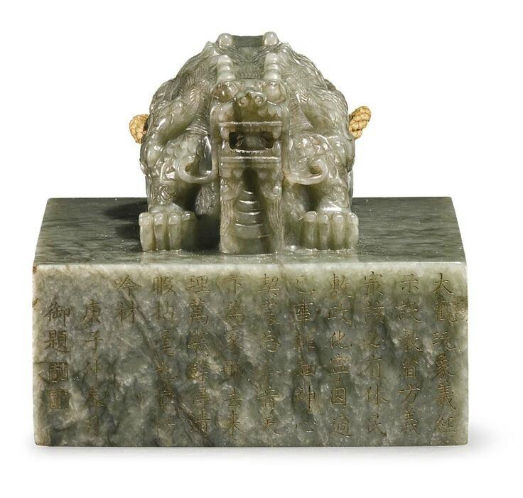 DA GUAN TANG BAO An important Imperial jade seal, Qing dynasty, Qianlong period4
