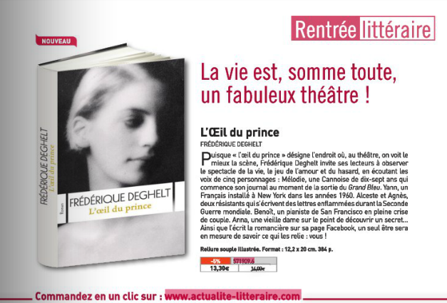 RENTREE LITTERAIRE -OCTOBRE 2014