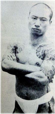 1901_Yakuza