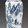 A blue and white tapering cylindrical vase, Late Ming dynasty, Wanli-Tianqi period, circa 1620