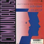 The-Communards-Dont-Leave-Me-Thi-303309