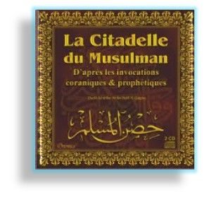 HISNOUAL_MOUSLIM